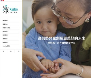 Family Centre Bookings - OneSky Hong Kong Centre