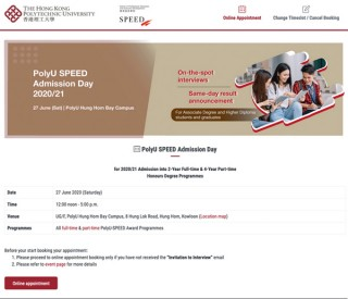 PolyU-SPEED 學銜課程招生日 (面試預約)
