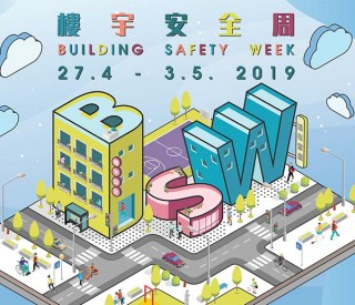 Building Safety Symposium, Building Departments, HKSAR