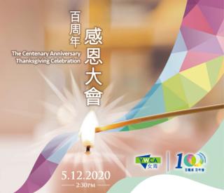 YWCA - The Centenary Anniversary Thanksgiving Celebration