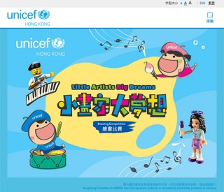 UNICEF - Little Artists Big Dreams Drawing Competition 2019